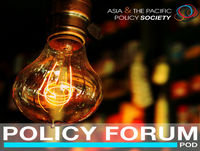The gift of policy