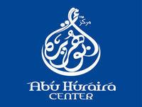 Eid Al Adha 1439 2ed Salah