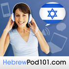 Extensive Reading in Hebrew for Intermediate Learners #10 - What time is it?