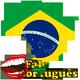 Episódio 45 – Cinco palavras e expressões da lingua portuguesa que não existem (mas são muito usadas)