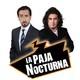 """Episodio 89 - La """"Menera"""" Correcta Del """"Agüero"""""""
