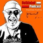 Suthichai Podcast Zoom - In ???????? ??? Covid - 19 ??? 1
