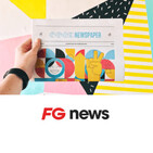 FG Music News - Greg Di Mano