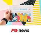Music News de La Matinale FG : Greg Di Mano vous présente le nouveau Jonas Blue