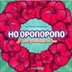 Círculos de Sanación con Hooponopono
