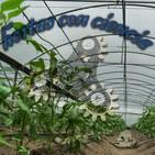 Hortas con ciencia (programa 3)