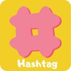 002- Hashtag Traducción del francés