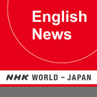 NHK WORLD RADIO JAPAN - English News at 14:00 (JST), July 22