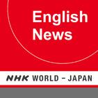 NHK WORLD RADIO JAPAN - English News at 20:00 (JST), July 13