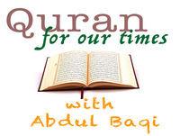 Quran: a random walk (74)   Favors of Allah on us
