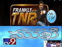 C o Kancharapalem Vijaya Praveena Director Maha Venkatesh Frankly With TNR