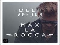 """Max La Rocca - NUDISCO""""?????? 33"""