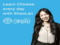 353 - Chinese Medicine in Chinese with ShaoLan and Acupucturist Martine Niven