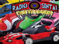Radio Sentai Castranger [218] The WHITE Fangula Borg