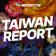 Taiwan Report News Brief – Highest-level US visit since '79