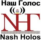 Nash Holos Nanaimo 2019-0904 Hour 2