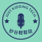 JK Show EP0 矽谷科技業人物訪談 新單元開
