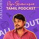 The Black Book   Trailer   Rajusrinivasan   Tamil