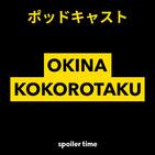 Okina Kokorotaku