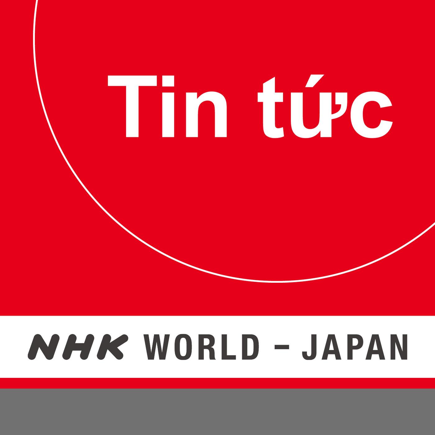 NHK WORLD RADIO JAPAN - Vietnamese News at 20:00 (JST), October 20