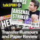 Transfer Rumours and Paper Review