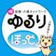 第365回 withコロナ時代の切り札!家族