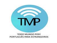 Palavras que só devem ser usadas no plural em português