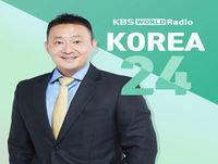 Korea 24 - 2019.02.19