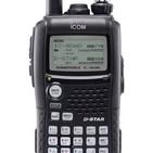 VHF Maritime communications VTS