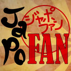 JapoFan