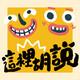 Ep#028 [????] ????? ????CPU?? Hi! Lovely Journey ?????? ??????