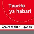 NHK WORLD RADIO JAPAN - Swahili News at 12:30 (JST), October 22