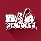 Rap #6 (Sova, Dastayne, AlcoPony, VORGAN feat LOKSWHITE)