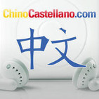 Aprenda Chino
