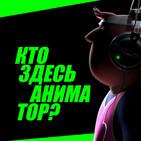Становление 3d-анима