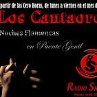 Flamenco en Puente Genil