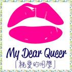 Episode 3 - Dancing Queen