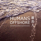 Humans Offshore | ???