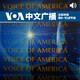 Voa卫视-海峡论谈 - 7月 12, 2020