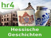 Die neue und die alte Frankfurter Altstadt