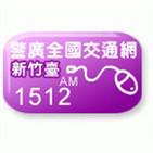 PBS Hsinchu