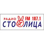 Радио Ð¡Ñ?олиÑ?а Ð?аÑ?аÑ?кала