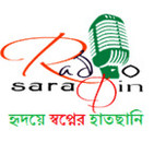 radio saradin
