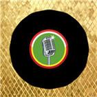 Rádio Húngara