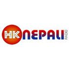 HK Nepali Radio
