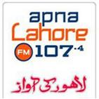 - Apna Lahore