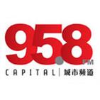- Capital 95.8FM å??å¸?é¢?é?