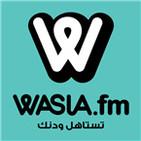wasla.fm