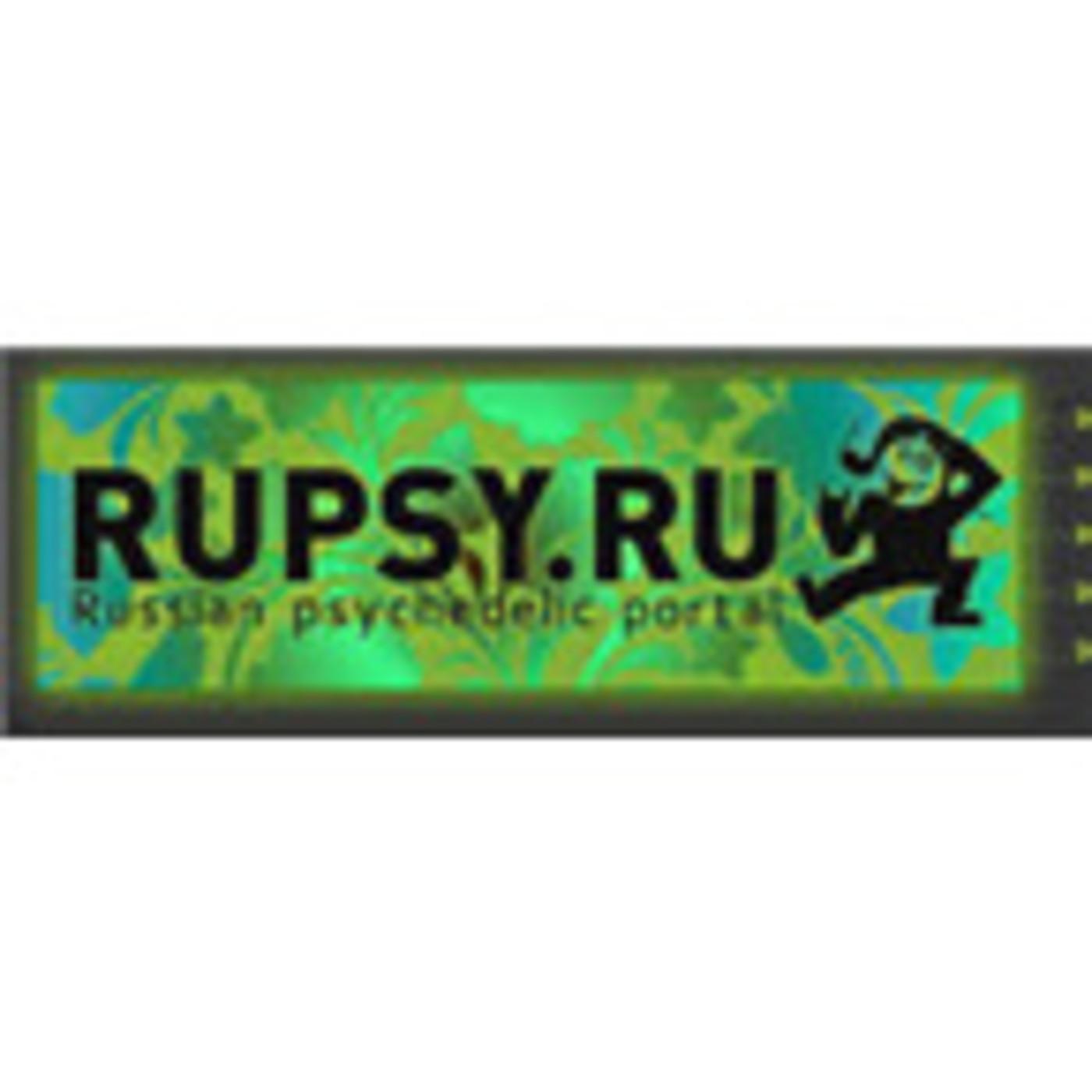 rupsy.ru - Dark Psy / Forest / Psycore