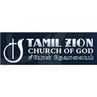 Montreal Tamil Zion Radio